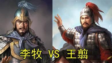 秦趙井陘之戰,戰國四大名將唯一的一次巔峰對決,勝負如何?