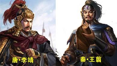 歷史上功高震主卻得以善終的四大名將:秦朝一人,唐朝有三位