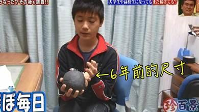 過去寫筆記的心血都在這 學霸積「12年橡皮擦屑球」:球越大,成績越好~