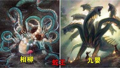 盤點上古神話中的十大異獸之王,蛇王相柳、九嬰上榜,龍王並非第一
