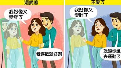10個行為徵兆證明「你的男人已經不愛你了」!