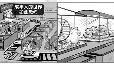 30張「直擊人性的諷刺插畫」描繪人生現實面,沒經歷社會洗禮看不懂!