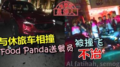 與休旅車相撞 Food Panda送餐員被撞飛 不治
