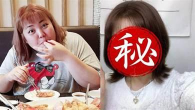 南韓吃播直播主「狂甩44公斤」!肚子三層肉全消風  對比照曝光驚呆網友