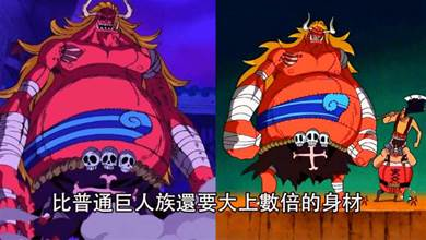 海賊王:最好騙的5位角色,草帽團就有2個,還有一位大美女!