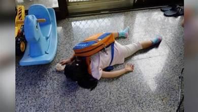 到底多累啦!女兒開學第一天「回家斷電趴地」 爸爸「看傻拍下照片」網抓亮點:在海軍陸戰隊上課?