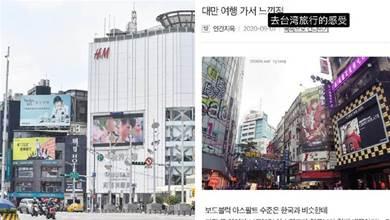 南韓旅客評台灣「落後像貧民村、台女長相普通」陸網戰翻,台灣網友:跟人造人國家有啥好吵的