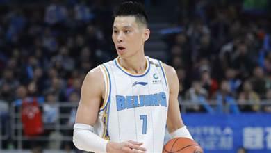 重磅!林書豪視訊宣佈下賽季不回CBA北京隊:我仍然希望追求NBA的夢想!