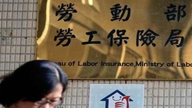 逾七成勞保年金領不到2萬元,勞團轟:台灣越來越多長輩淪落為「下/流老人」