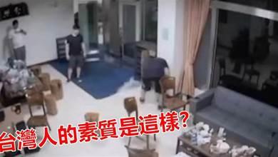 (有影)孩「惡整民宿」超嚇人畫面! 房務人員開門嚇傻:台灣人的素質是這樣?台灣人也沒好到哪啦