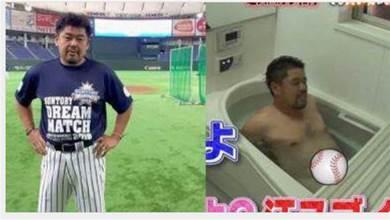 日本前球星還和20歲女兒共浴!引發網友熱議...直到看到女兒照片後「全改口」