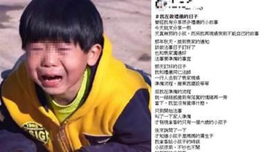 眼淚不爭氣掉了!6歲獨子拿香拜亡母對著遺像突大哭,禮儀人員狂奔忙問:哭了,媽媽會在天堂保護你