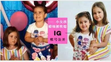 【IG帳號大公開粉絲暴漲!3歲小女孩生日影片被瘋傳,私下和「邪惡」親姐姐感情超Sweet!】你Follow她們了嗎