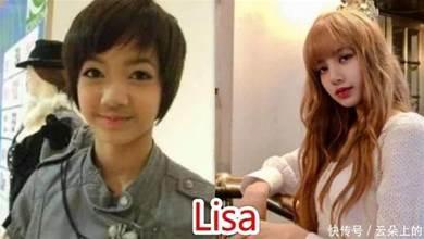 「脫離韓國包裝就變土」的4個明星,鹿晗、Lisa不算什麼,韓庚變化太明顯了