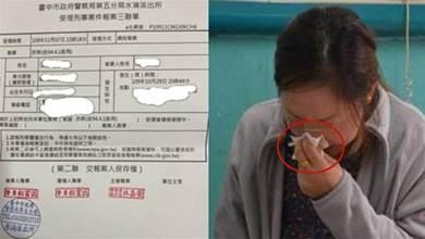 無語!台中女子網銀遭盜丟失26萬, 閨蜜痛哭也丟100萬...網:被盯上了!