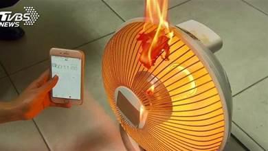 新鹵素電暖器用5分鐘 「冒煙傳焦味」急退貨